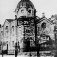 The synagogue of Marburg before it was burned on Pogrom Night, 1938